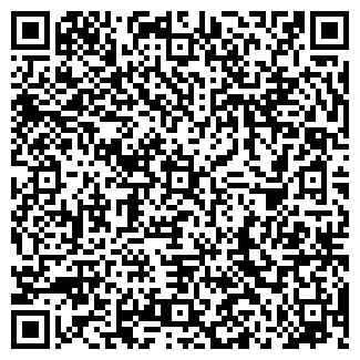"""QR-код с контактной информацией организации ТОО """"Expo"""""""