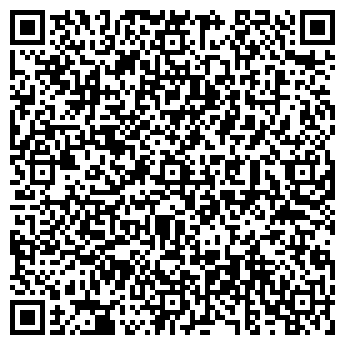QR-код с контактной информацией организации ТОО «Фирма Иррига»