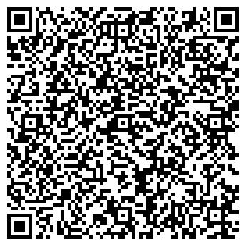 """QR-код с контактной информацией организации Общество с ограниченной ответственностью ТОО """"ПРОМЭЛ KZ"""""""