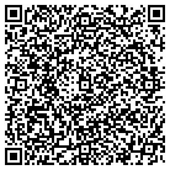 QR-код с контактной информацией организации holding company