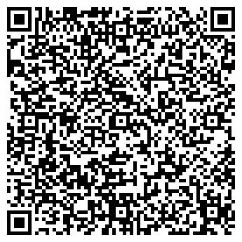 """QR-код с контактной информацией организации ПП """"Дерискиба"""""""