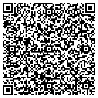 QR-код с контактной информацией организации ФЛП Диг
