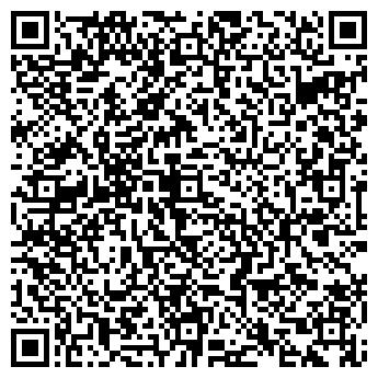 QR-код с контактной информацией организации ТД Укр Опт