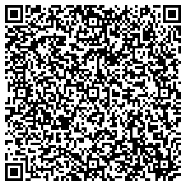 QR-код с контактной информацией организации Интернет магазин Atex.shop.by