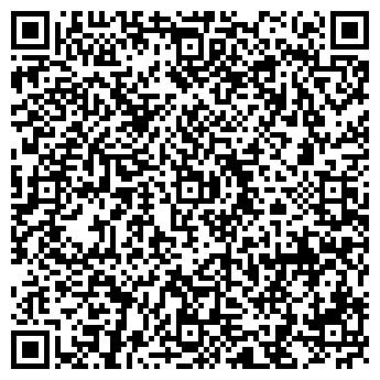 """QR-код с контактной информацией организации ТОВ """"Альфа-компани"""""""
