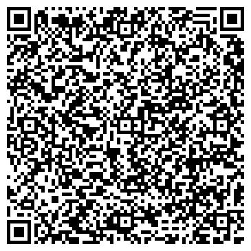 """QR-код с контактной информацией организации ООО """"Элтекс"""""""