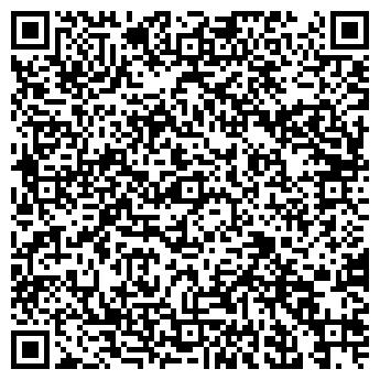 QR-код с контактной информацией организации ип Галимшин
