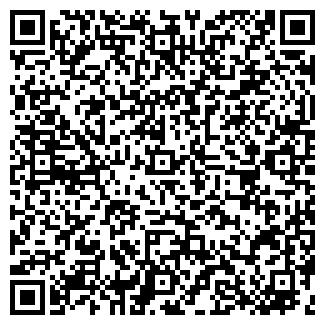 """QR-код с контактной информацией организации ООО """"Порт"""""""