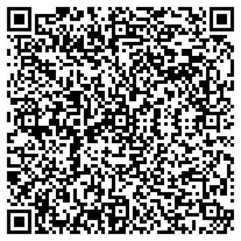QR-код с контактной информацией организации МСТРОЙСЕРВИС