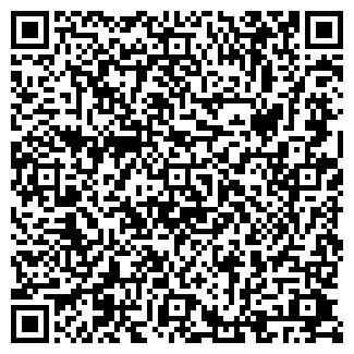 QR-код с контактной информацией организации МиФ