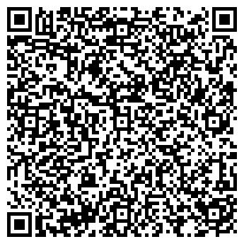 """QR-код с контактной информацией организации """"САМСТРОЙ"""""""