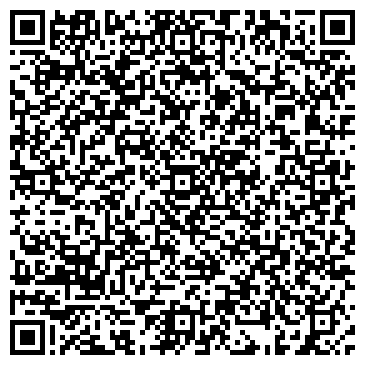 QR-код с контактной информацией организации Фонтекс (Киселев), ЧП