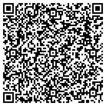 QR-код с контактной информацией организации Интек-Энерго, ООО