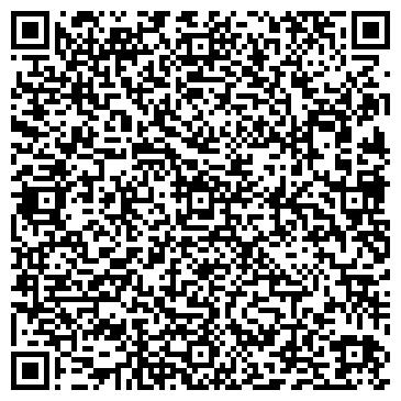 """QR-код с контактной информацией организации ТОО """"Light&Design"""""""