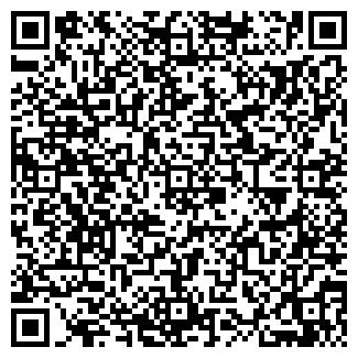 QR-код с контактной информацией организации El Group