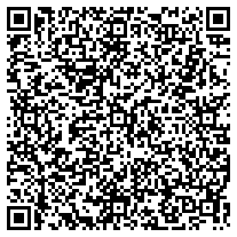 """QR-код с контактной информацией организации ТОО """"Квант Плюс"""""""