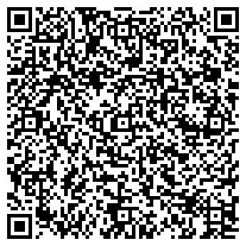 """QR-код с контактной информацией организации ТОО """"IkeЯ Logistics"""""""