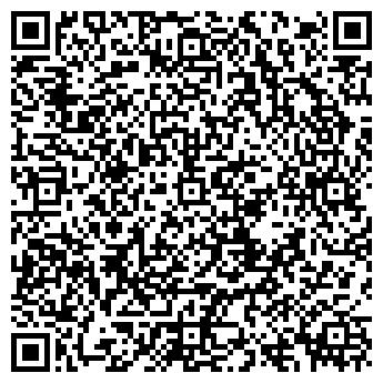 QR-код с контактной информацией организации Эко Про