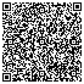 """QR-код с контактной информацией организации ООО """"Подилля тара"""""""