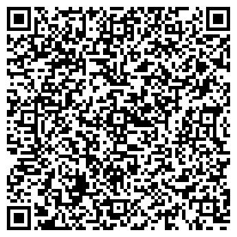 QR-код с контактной информацией организации ТОО Электродвигатель.KZ