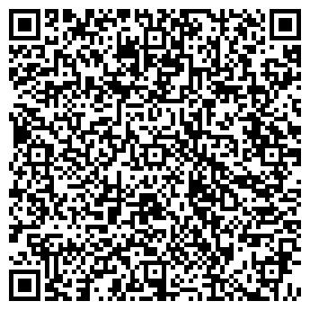QR-код с контактной информацией организации Тоо Kadati Grupp