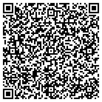 """QR-код с контактной информацией организации тоо """"спецтрансстрой52"""""""