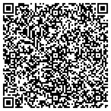 QR-код с контактной информацией организации Интернет магазин КивиКиви