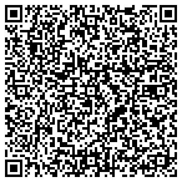 QR-код с контактной информацией организации ООО СТРОЙКОМПЛЕКТСЕРВИС