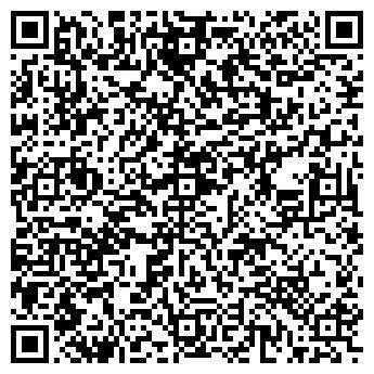 """QR-код с контактной информацией организации """"Беби-шоппинг США и Европа"""""""