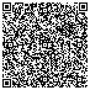 """QR-код с контактной информацией организации ТОО """"Baytak Dala Group"""""""
