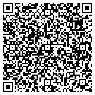 QR-код с контактной информацией организации Toma