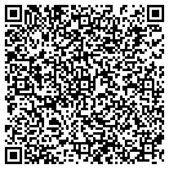 QR-код с контактной информацией организации ТОО «ЕВРО ДИЗЕЛЬ»