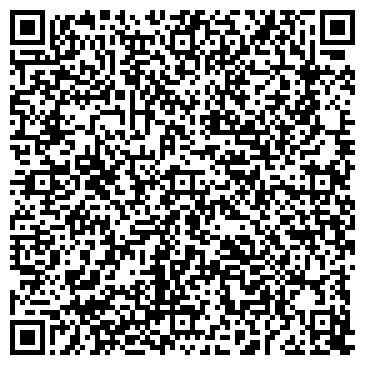 QR-код с контактной информацией организации ИП Шулембаев Д.Х.