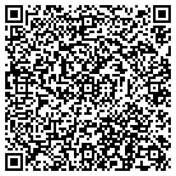 QR-код с контактной информацией организации Частное предприятие ПП ЕлеКомп