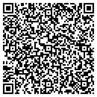 QR-код с контактной информацией организации ТЕХПРОЕКТ