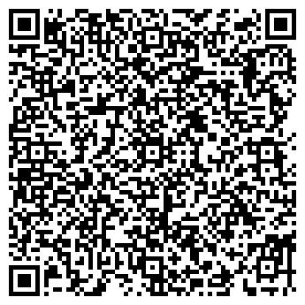 QR-код с контактной информацией организации Вірма електросвіт