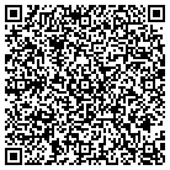 QR-код с контактной информацией организации Обновочка