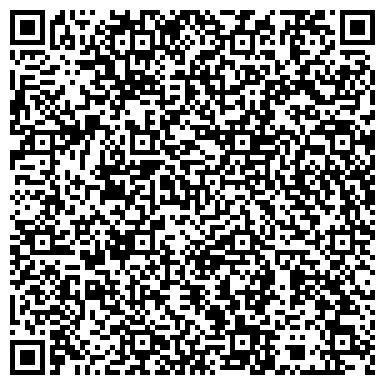 QR-код с контактной информацией организации Интернет магазин «Технохит»