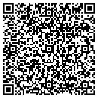QR-код с контактной информацией организации ФАНТОРГ