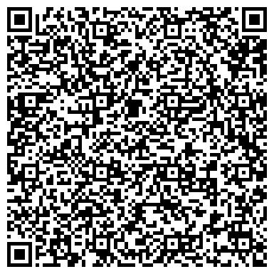 QR-код с контактной информацией организации интернет-магазин бижутерии