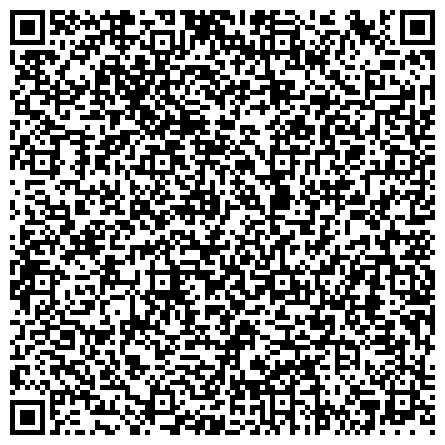 QR-код с контактной информацией организации Суб'єкт підприємницької діяльності Лучшие предложения по оптовой продаже чулочно-носочных изделий на любой вкус