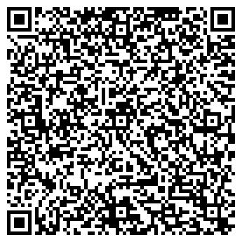 QR-код с контактной информацией организации СпецТорг Альянс-К, ООО