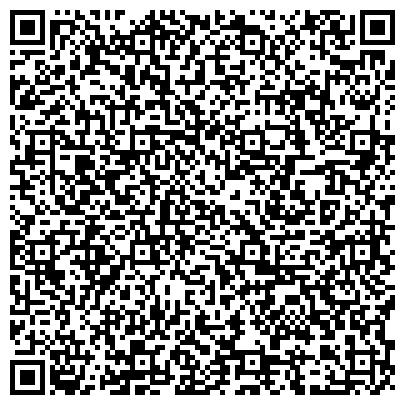 QR-код с контактной информацией организации Торгово-сервисный центр Юта-Плюс, (UTAH-PLUS SYSTEM)