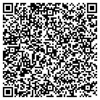 QR-код с контактной информацией организации Частное предприятие Интернет магазин Морковка