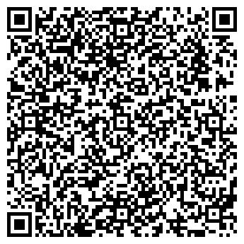 QR-код с контактной информацией организации ЗАО Можайская бурёнка