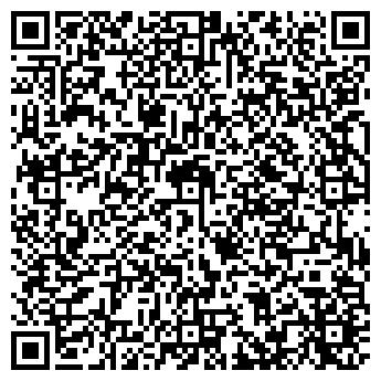 QR-код с контактной информацией организации ООО ТДМэлектроМаркет