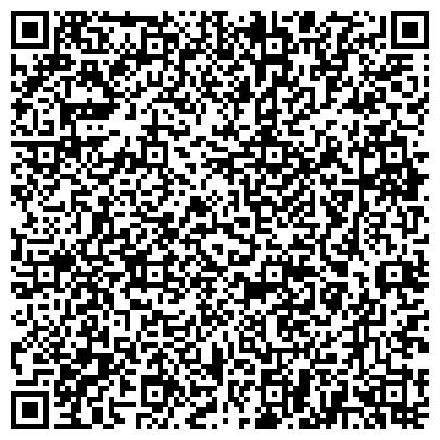 QR-код с контактной информацией организации Технический центр «Спецтехника»