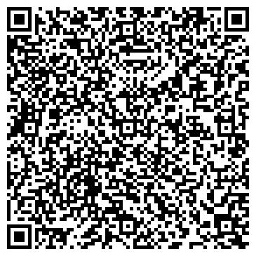 QR-код с контактной информацией организации Общество с ограниченной ответственностью ООО Профиль-Электро