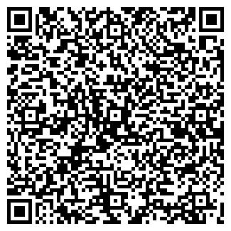 QR-код с контактной информацией организации ГЕЛОНД
