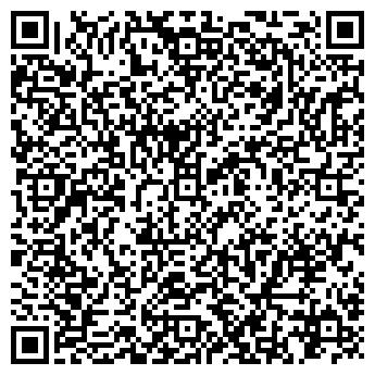 """QR-код с контактной информацией организации ООО """"Электро Пульс"""""""